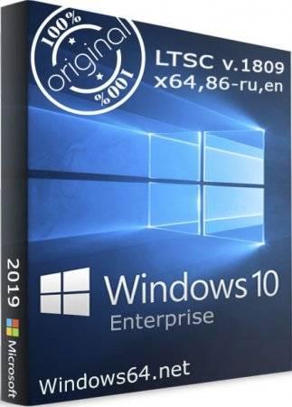 1538725672_windows10ltsc1809.jpg