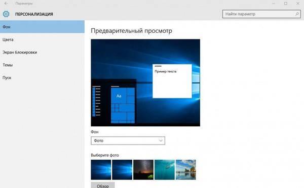 28231661903-perejti-v-personalizaciya.jpg