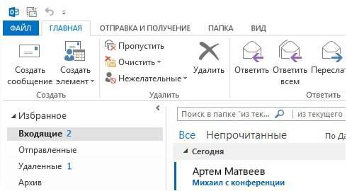 Screenshot_112.jpg