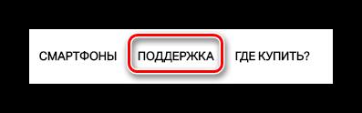 TP-Link-Ofitsialnyiy-sayt-Podderzhka-1.png