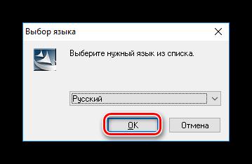 TP-Link-Vyibor-yazyika-ustanovki-1.png