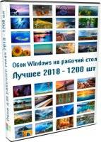 1528799689_oboi-windows.jpg