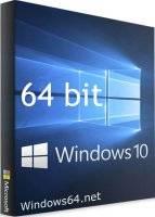 1485073579_win10o64r.jpg