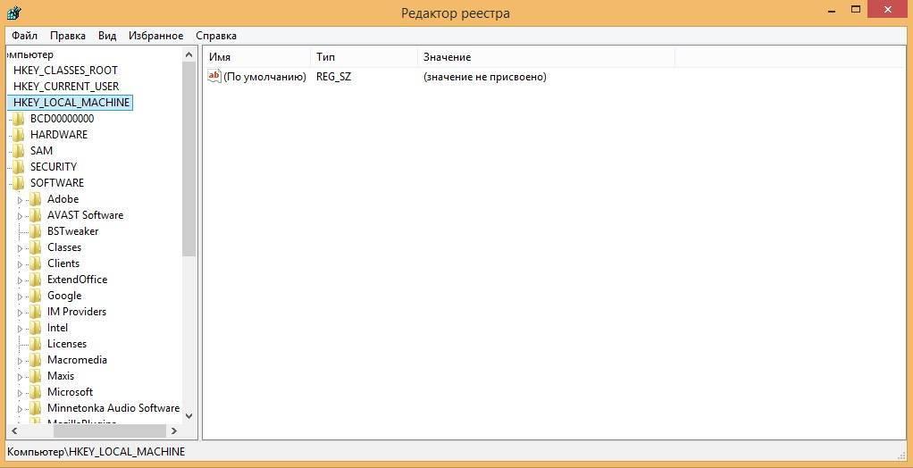 scanning_and_repairing_drive3.jpg