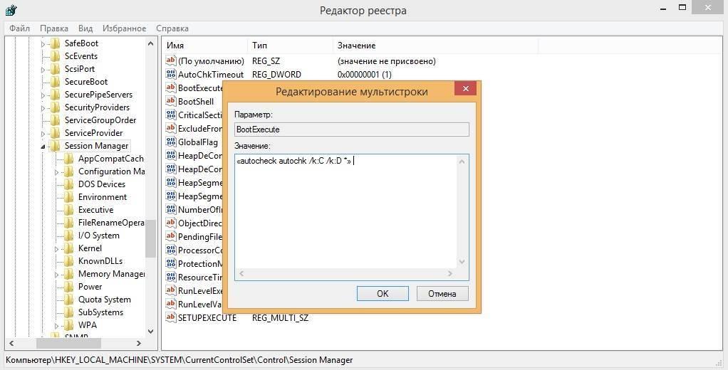 scanning_and_repairing_drive4.jpg