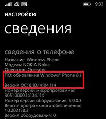 versiya-windows.png