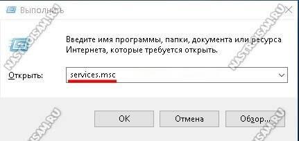 w10-services-2.jpg