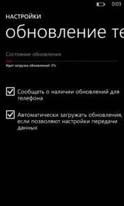 Obnovlenie-telefona-180x300.jpg