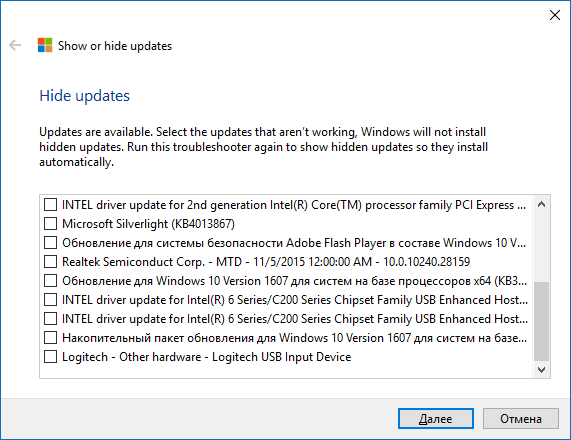 select-windows-10-updates-to-hide.png