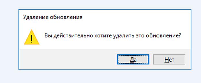 Podtverzhdaem-dejstvie-nazhav-Da-.png