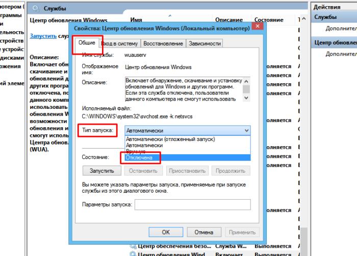 Vo-vkladke-Obshhie-v-parametre-Tip-zapuska-vybiraem-Otkljuchena--e1544545291187.png