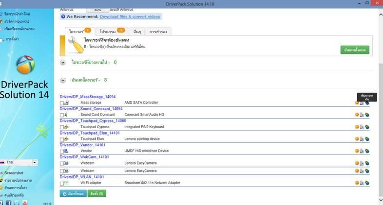 Screenshot_234.jpg