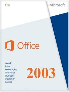 MS-Office-2003.jpg