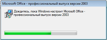 office-2003-002-min-1.png