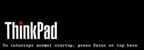 thinkpad-enter-bios-lenovo-laptops1-e1528896311823.jpg