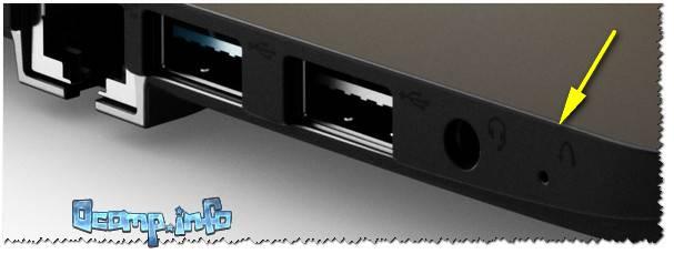 Lenovo-100-otverstie-dlya-vhoda-v-BIOS.jpg