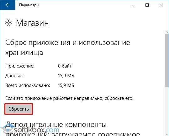 3c3d12ed-1164-43db-b04d-8b6f63db9a20_640x0_resize.jpg