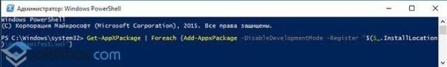 6b5f47c4-4815-45a8-8aa1-5eb098ca3343_640x0_resize.jpg