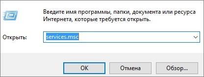 softwaredistribution_chto_eto5.jpeg
