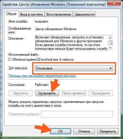 softwaredistribution_chto_eto7.jpeg