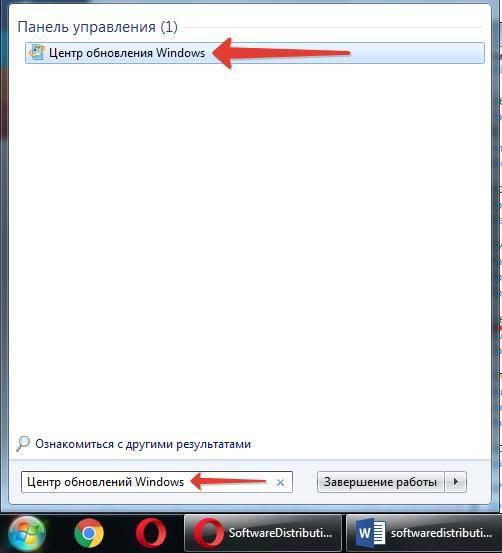 TSentr-obnovleniy-Windows.jpg