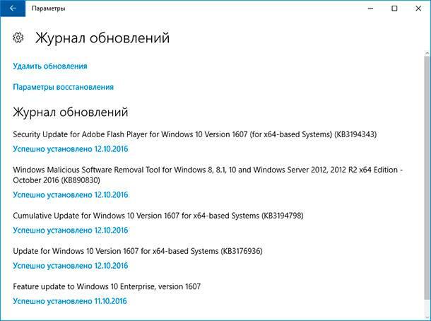 update-log.jpg