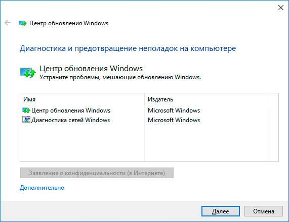 windows-update-2.jpg