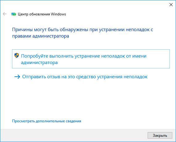 windows-update-3.jpg