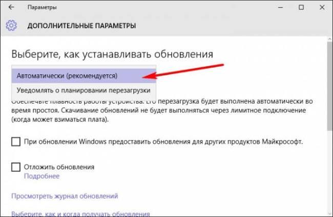 4-windows-update-dont-work.jpg
