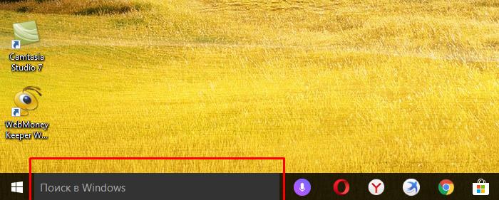 Panel-poiska-v-Windows-10-ishhet-ne-tol-ko-fajly-i-papki-na-komp-yutere-a-tak-zhe-svyazy-vaetsya-s-hranilishhem-Windows-i-brauzerom.png
