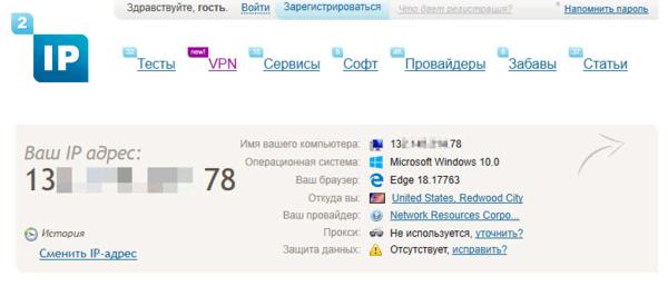 OpenVPN-internet-gateway-005-thumb-600xauto-10611.png