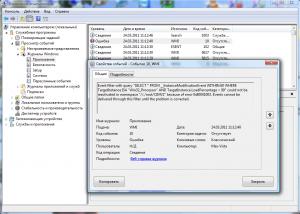 wmi-error-300x214.png