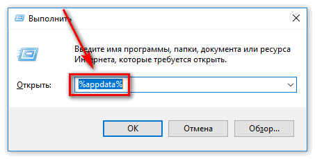 vypolnit-appdata.png