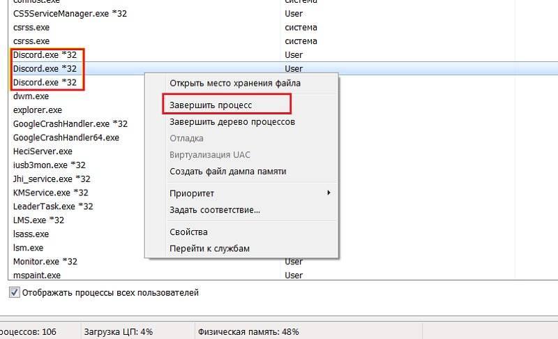 zavershaem-process.jpg