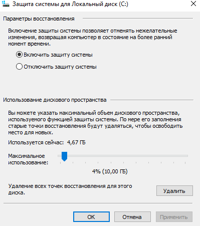 parametryi-vosstanovleniya-windows-10.png