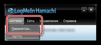 1502013967_problema-s-tunnelem-v-hamachi-11.png