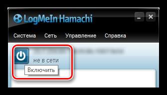 1502013977_problema-s-tunnelem-v-hamachi-13.png