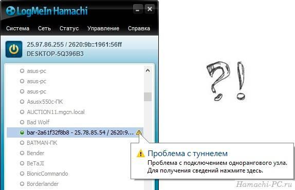 screen0309.jpg