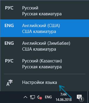 open-language-settings-windows-10.png