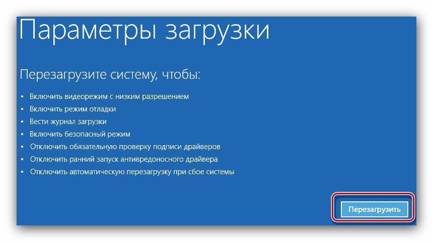 Parametryi-zagruzki-sistemyi.png