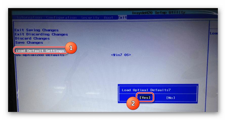 Vyibor-punkta-Load-Default-Settings-v-BIOS-Insydeh20-dlya-ustanovki-Windows-7.png