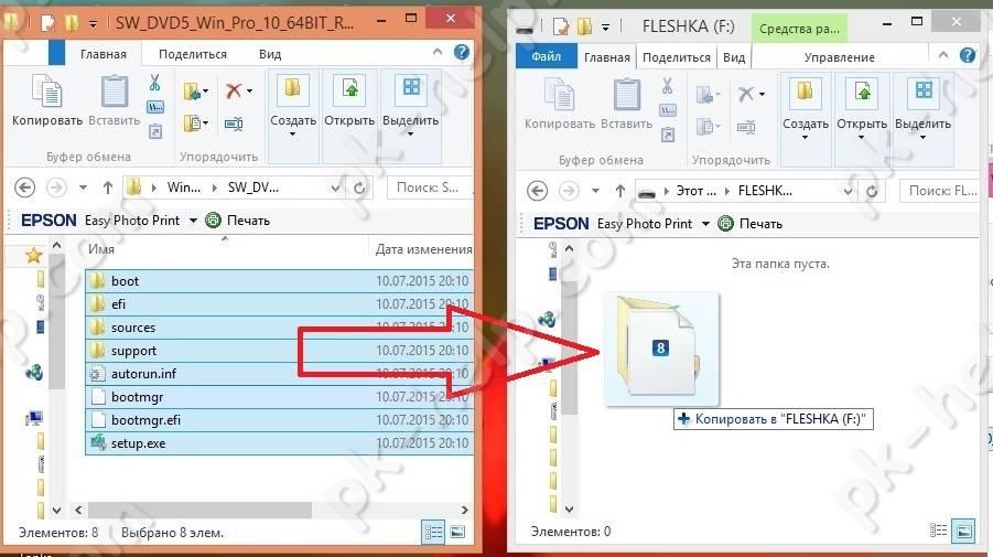 USB-Windows10-2.jpg
