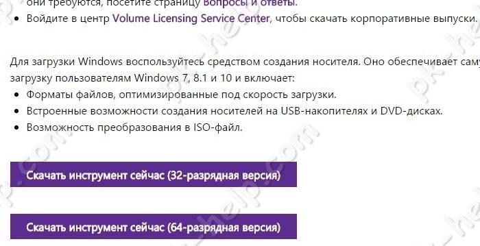USB-Windows10-9.jpg