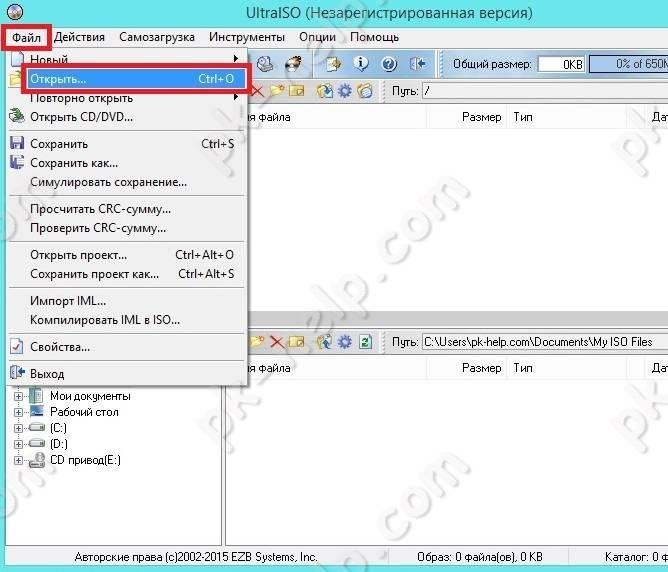 USB-Windows10-33.jpg