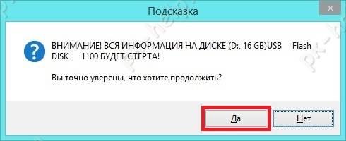 USB-Windows10-37.jpg