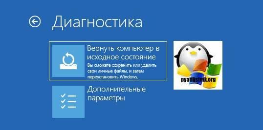 vernut-predyidushhuyu-versiyu-vindovs-10-03.jpg