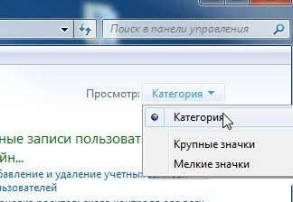 category_panel_upr.jpg
