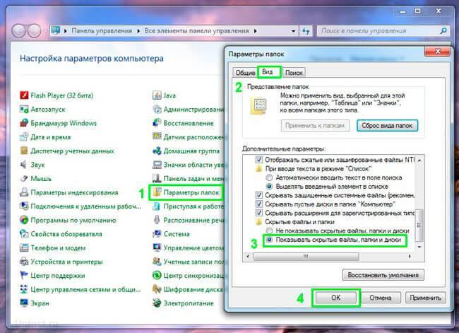 parametry_papok_panel_upr.jpg