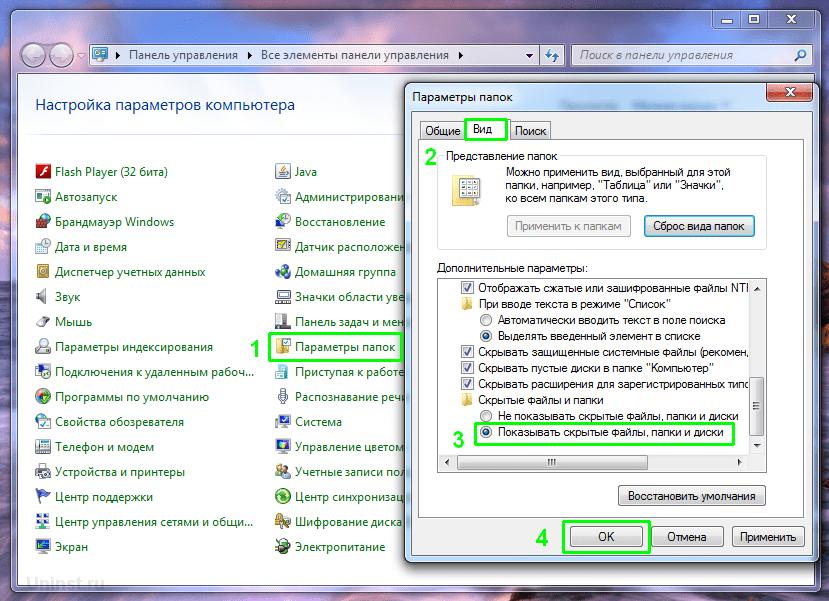 folder_visible.png