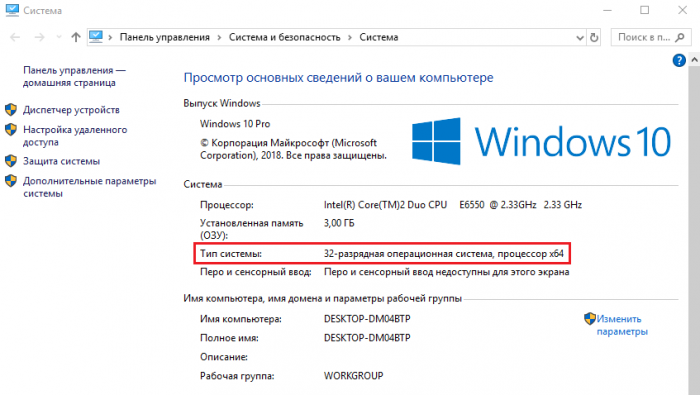 004-win10-office-problem-1-e1559645416792.png